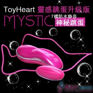 ...; Adult And Conversion Egg Frequency High End Japan Jumping Love Masturbation New Power Pussy Toys Blue Toysheart Waterproof